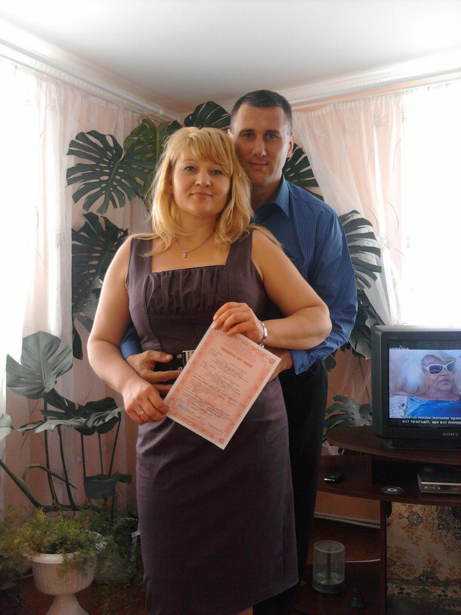 Смотреть фото русских семейных пар 10 фотография